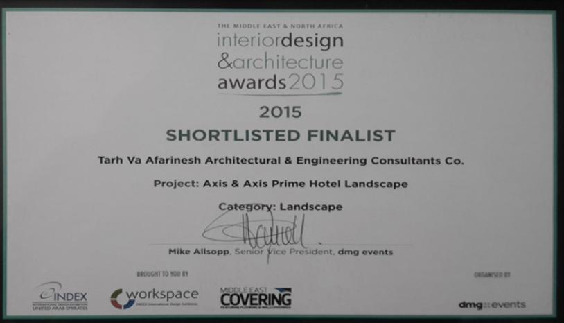 Interior Design & Architecture Awards 2015